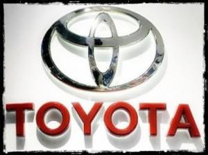 Toyota: Интересные факты