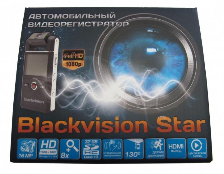 BLACKVISION STAR