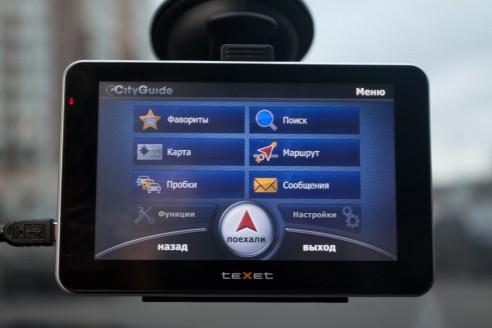 Как выбрать навигатор для автомобиля 2015