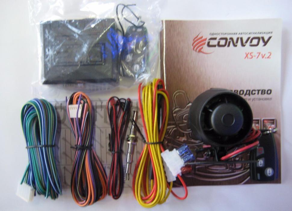 Convoy XS 7 v2