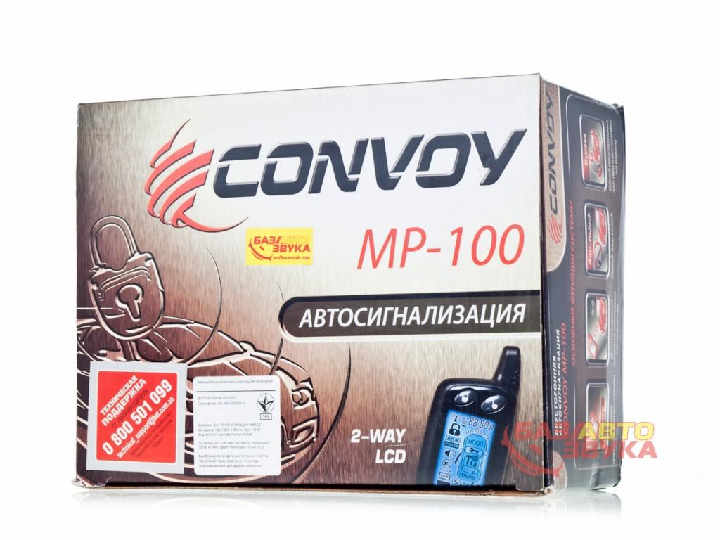 Автосигнализации Convoy обзор, отзывы