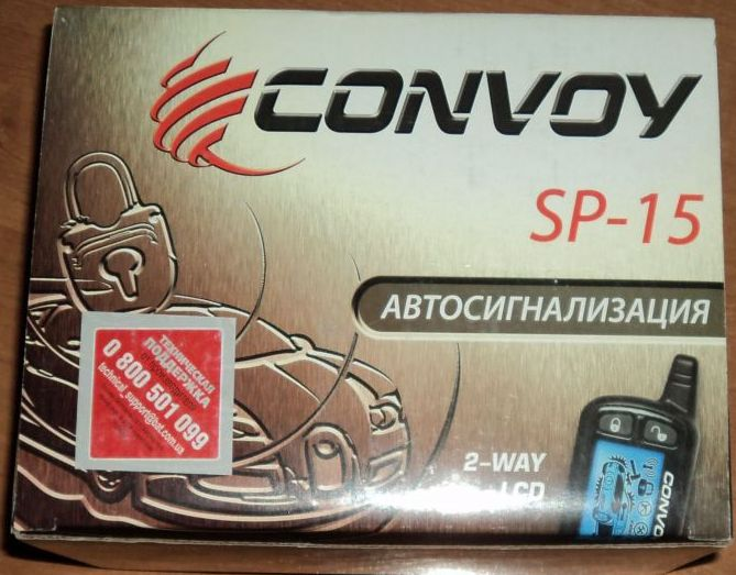Convoy sp 15 LCD