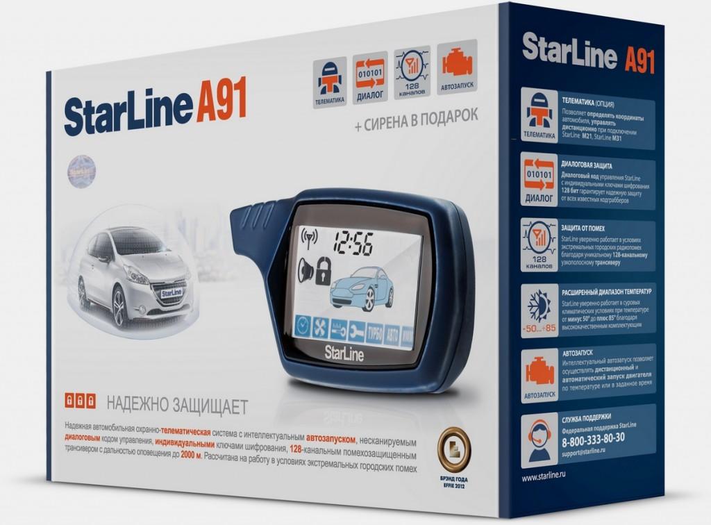 Starline А91