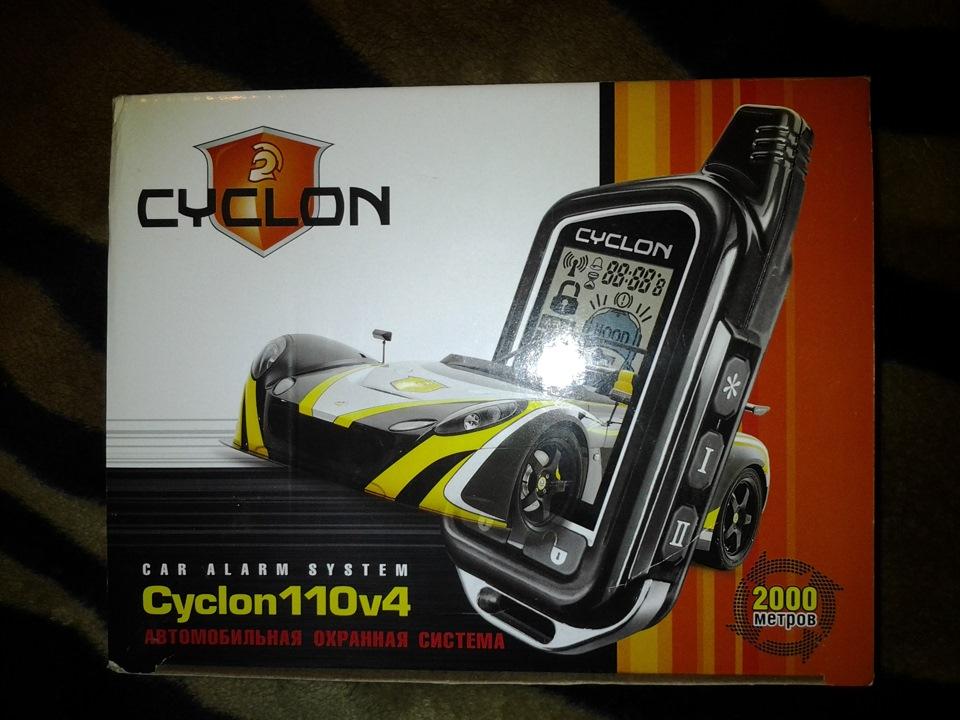 Cyclon 110 v4
