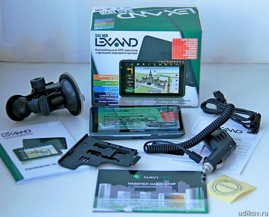Lexand SA5 HD 5