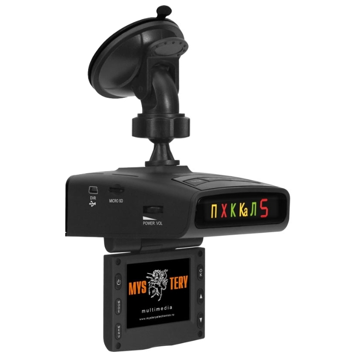 Mystery MRD-815HDVS