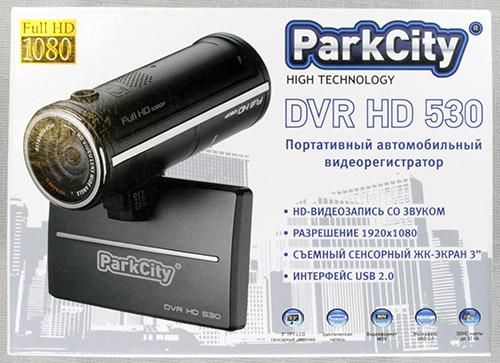 Каждый видеорегистратор имеет свои технические характеристики