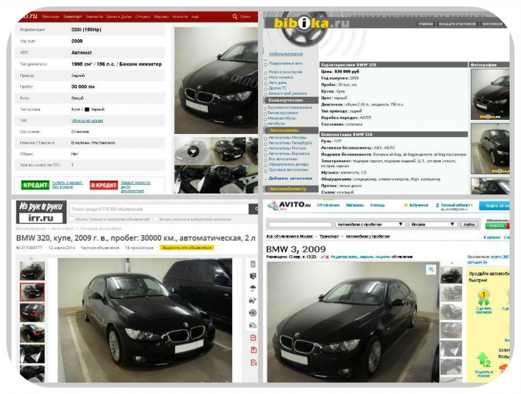 Сделайте подробное описание вашего автомобиля, а также корректное фото