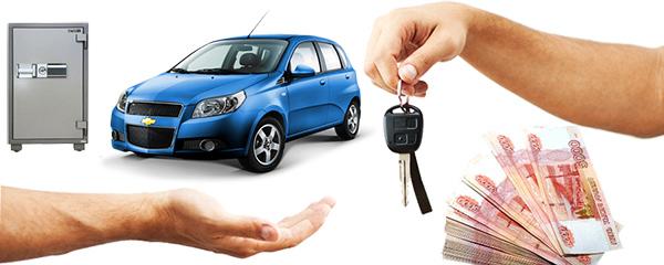 Реально оценивайте стоимость вашего транспортного средства