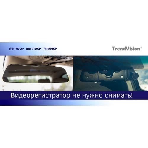 TrendVision MR-700GP