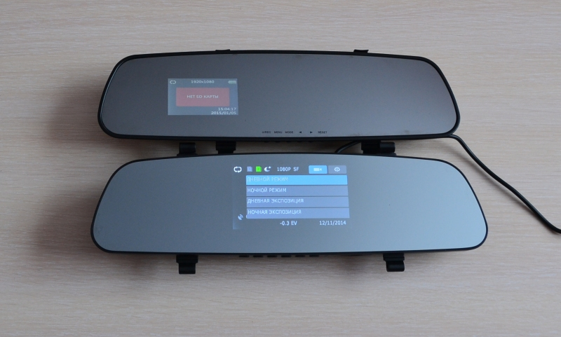 TrendVision MR-710GP