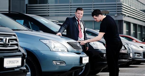 Покупка авто с пробегом советы по покупке автомобиля с рук