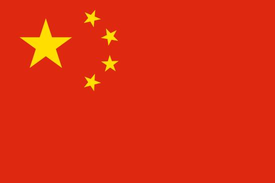 Новинки китайского автопрома 2017 на российском рынке