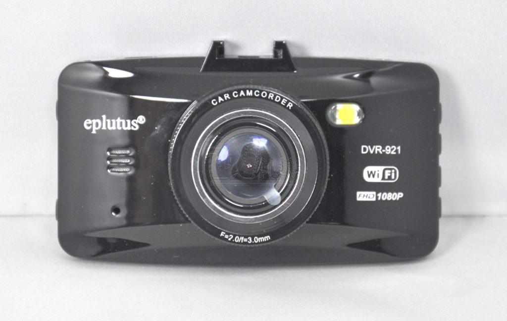 Eplutus DVR-921