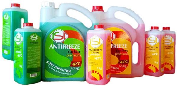 antifreeze 2 3