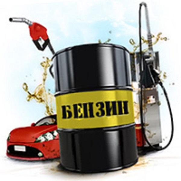 benzin 1