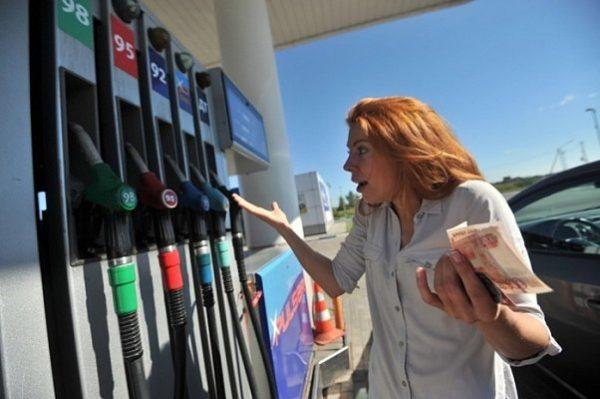 benzin 5