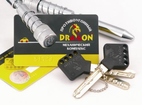 «Dragon», «Mult-T-Lock» и «Defend Lock»
