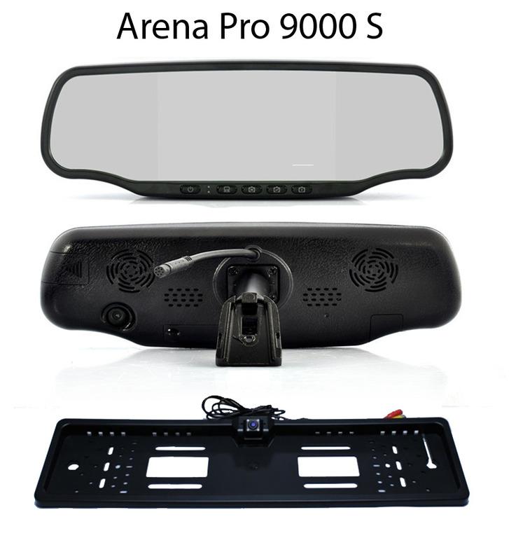 ARENA PRO 9000 S