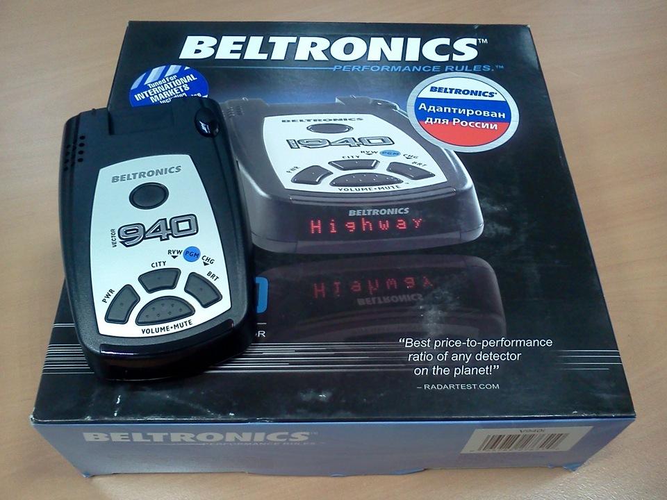 Beltronics V940i